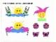 Part No: 6547stk01  Name: Sticker Sheet for Set 6547 - (71451/4106598)