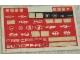Part No: 727stk01  Name: Sticker for Set 727 - (3811)