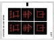 Part No: 79101stk01  Name: Sticker for Set 79101 - (13499/6030149)