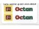 Part No: 8205stk01  Name: Sticker for Set 8205 - (71459/4106745)