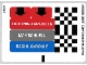 Part No: 9485stk01  Name: Sticker Sheet for Set 9485 - (99432/4650848)