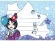 Part No: clikits102pb01  Name: Clikits Paper, Party Invitation 'Star' holding Present / Gift and Balloon