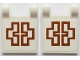 Part No: 2335pb194  Name: Flag 2 x 2 Square with Reddish Brown Symmetric Symbols on White Background Pattern on Both Sides (Stickers) - Set 70618