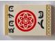 Part No: 26603pb005  Name: Tile 2 x 3 with Red Circle with Petals and Inner Circle, Ninjago Logogram 'DOJO WU' and Gold Border Pattern