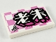 Part No: 26603pb100  Name: Tile 2 x 3 with Dark Pink Checkered Background, 'MK' and Chinese Logogram '老朱' (Old Pig...) Pattern (Sticker) - Set 80012