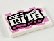 Part No: 26603pb101  Name: Tile 2 x 3 with Dark Pink Checkered Background and Chinese Logogram '面馆' (...Noodle House) Pattern (Sticker) - Set 80012
