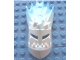Part No: 64260pb01  Name: Bionicle Mask Strakk With Marbled Trans-Light Blue Pattern (Glatorian)