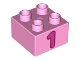 Part No: 3437pb065  Name: Duplo, Brick 2 x 2 with Number 1 Dark Pink Pattern