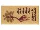 Part No: 3069bpb0860  Name: Tile 1 x 2 with Groove with Reddish Brown Text and Plant Pattern