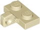 Part No: 44567b  Name: Hinge Plate 1 x 2 Locking with 1 Finger on Side without Bottom Groove
