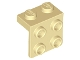 Lot ID: 165883187  Part No: 44728  Name: Bracket 1 x 2 - 2 x 2