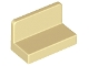 Part No: 4865b  Name: Panel 1 x 2 x 1 with Rounded Corners