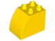 Part No: 11344  Name: Duplo, Brick 2 x 3 x 2 with Curved Top
