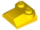 Part No: 41855  Name: Brick, Modified 2 x 2 x 2/3 Two Studs, Lip End