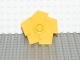 Part No: 44519  Name: Duplo Plant Flower Metal Design with 5 Petals (Little Robots)