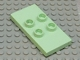 Part No: 4121  Name: Duplo Tile, Modified 2 x 4 x 1/3 (Thin) with 4 Center Studs
