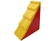 Part No: 31030c01  Name: Duplo Roof Sloped 50 2 x 4 Yellow Shingled