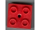 Part No: Knob  Name: Duplo, Brick 2 x 2 with Small Center Hole (Pull Toy Knob)