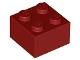 Lot ID: 203725024  Part No: 3003  Name: Brick 2 x 2