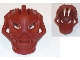 Part No: 53560  Name: Bionicle, Kanohi Mask Calix (Rubber)