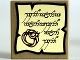 Part No: 3068bpb0660  Name: Tile 2 x 2 with Groove with Ring Drawing and Elvish Text Pattern (Sticker) - Set 10237