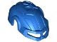 Lot ID: 173305982  Part No: 92208  Name: Hero Factory Helmet