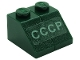 Part No: BA094pb01  Name: Stickered Assembly 2 x 2 x 1 with Sand Green 'CCCP' Pattern (Sticker) - Set 7626 - 2 Slopes 45 2 x 1