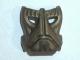 Part No: 42042Vu  Name: Bionicle Krana Mask Vu