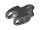 Part No: 60176  Name: Technic, Axle Connector 2 x 3 with Ball Joint Socket, Closed Sides, Squared Ends