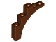 Lot ID: 210933495  Part No: 2339  Name: Brick, Arch 1 x 5 x 4 - Continuous Bow