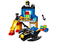 Set No: 10545  Name: Batcave Adventure