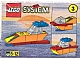Set No: 1076.1  Name: Advent Calendar 1999 (Day  3) - Speedboat