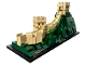 Set No: 21041  Name: Great Wall of China