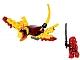 Set No: 30083  Name: Dragon Fight polybag