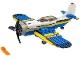 Set No: 31011  Name: Aviation Adventures