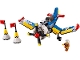 Set No: 31094  Name: Race Plane