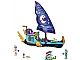 Set No: 41073  Name: Naida's Epic Adventure Ship