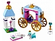 Set No: 41141  Name: Pumpkin's Royal Carriage