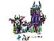 Set No: 41180  Name: Ragana's Magic Shadow Castle