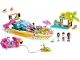 Set No: 41433  Name: Party Boat