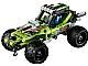 Set No: 42027  Name: Desert Racer