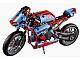 Set No: 42036  Name: Street Motorcycle