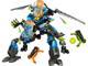 Set No: 44028  Name: SURGE & ROCKA Combat Machine