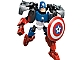Set No: 4597  Name: Captain America