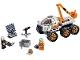 Set No: 60225  Name: Rover Testing Drive