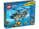 Set No: 66522  Name: City Super Pack 4 in 1 (60090, 60091, 60092, 60093)