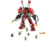 Set No: 70615  Name: Fire Mech