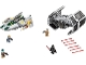 Set No: 75150  Name: Vader's TIE Advanced vs. A-Wing Starfighter