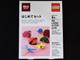 Set No: e1a1401  Name: MUJI Basic Set